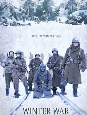 Зимняя война / Winter War (2017)